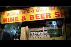 liquor contracts will not be closed during lockdown in haryana