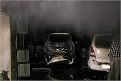 fire in bhatia motors