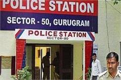 gurudam faridabad and kaithal police stations to settle passport