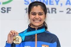 manu bhaker won gold medal in junior shooting world cup