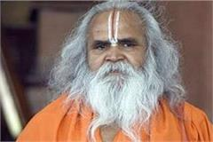 vedanti warns of self sacrifice if ram temple is not formed