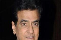 increased problems of actor jitendra in 47 year old sexual harassment case