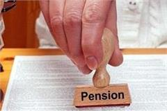 retired women s judge in high court shelter to get pension benefit