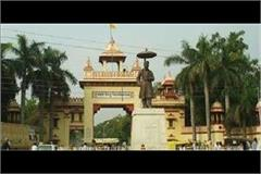 bhu woman professor found dead in sensational condition