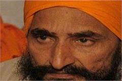 today will be the funeral of gurbakhsh singh