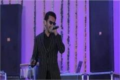 name of aditya narayan the last singer of holi festival