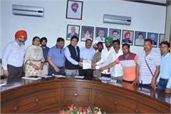 agreement guru nanak dev thermal plant co ordination committee