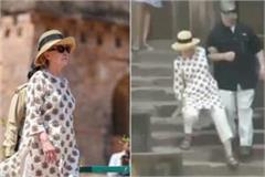 madhya pradesh hillary clinton hoshang shah video viral