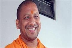 chief minister yogi tweets well wishes to newly elected members of rajasthan