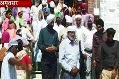 mayor of the 4 cities that fell in harimandir sahib