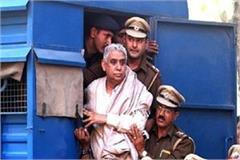 the verdict will be decided by video conferencing rampal s cell