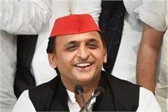 akhilesh attacks bjp on bjp says yogi inaugurated the government s work