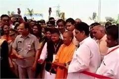 cm yogi inaugurated the country s longest elevated road