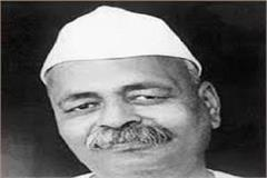 57th death anniversary of bharat ratna pandit govind ballabh panti