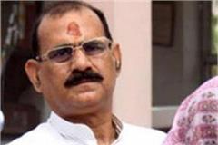 misery vijay misra who was removed from the party