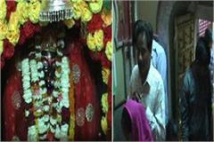 maa bhadrakali temple maa baala sundari temple navratri
