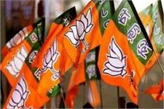 jhansi openly exposed bjp workers outrage