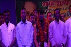 district panchayat president pratal pratap singh has taken oath