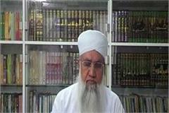 aimplb spokesman nomani filed a sedition case