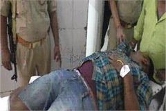 azamgarh 50 thousand prized wounded in police encounter