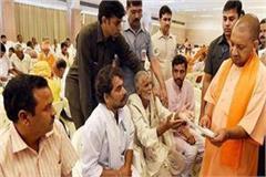 in the gorakhpur cm yogi installed the janata darbar