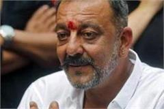 sanjay dutt fan leave all money for him