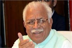 haryana film policy is completed