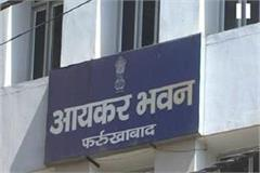 cbi takes bribe seeks income tax officer and advocate