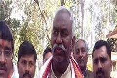 bjp mla s controversial statement to be told to break the statue