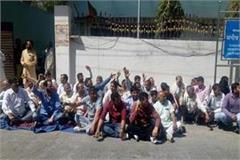 village secretary association dharana