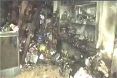 danggon burnt the shopkeeper alive after not giving credit