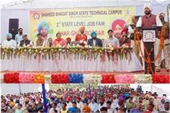 target to give jobs to 50 thousand unemployed youth channi