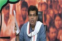 70 percent power stealing in big cities in up power minister