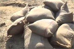wheat bags found in railway station