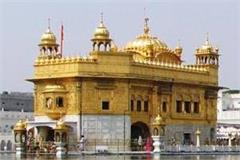 rs 14 cr power substation for golden temple soon