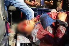 congress leader munni begum was shot dead by criminals