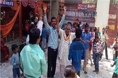 ramanavami festival celebrated in chitrakoot floats show