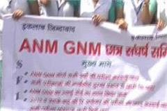 today on the third day protest against anm students
