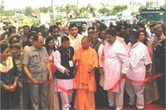 after inaugurating the elevated road yogi reached the public meeting