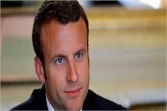 president of the french president child child left president macro