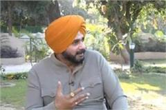 sidhu angry at congress failing in the helm of captain government