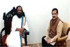 maulana badruddin attack on shri shri and rizvi