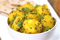 yum recipe bhapaa aloo