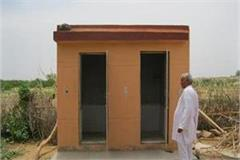 all toilets to be made by up in october name izzat ghar cm yogi