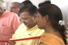mla inaugurated media center on cm announcement in bhiwani