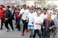 promo run organize in muktsar