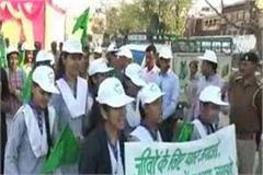 awareness rally to save forests in nahan