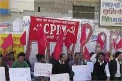 tripura case on cpim has bjp siege