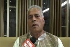 vatas  nomination can not be canceled high court karan dalal