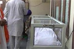 gurbaksh singh death case
